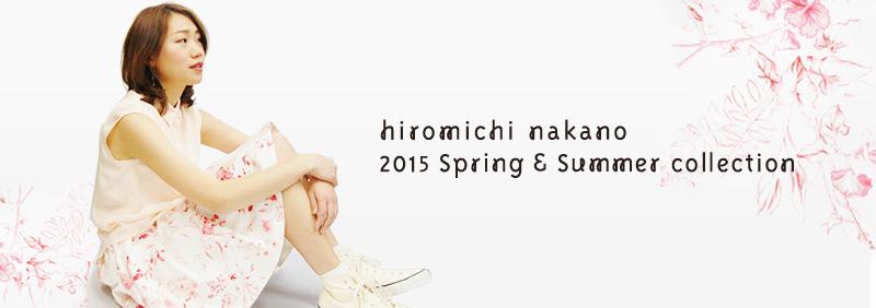 hiromichinakano_15ss